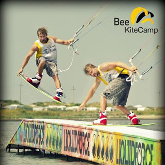 Beeline Kite Camp