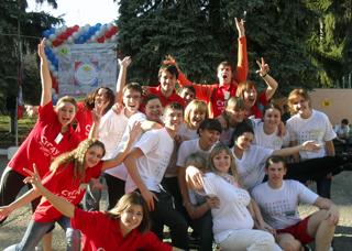 II краевой студенческий лагерь ФПСК