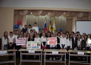 25 новых  ставропольских президентов