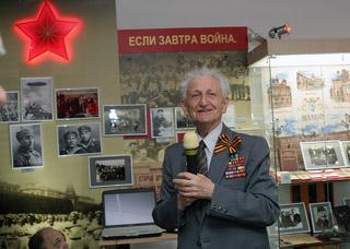 Ставропольскому отделению Всероссийского общества