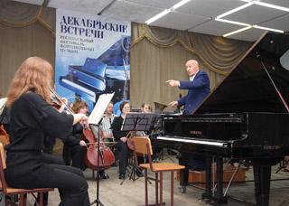 Отчетный концерт,  посвященный Бетховену!