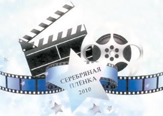 Прекрасней всех – кино…
