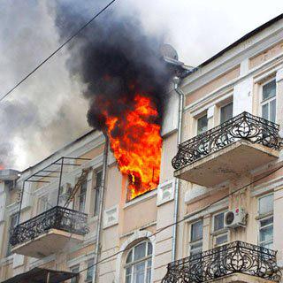 Будьте осторожны  с огнем: берегите себя!