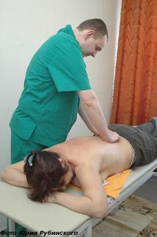 Медицинский центр особого назначения