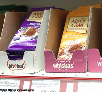 «Шоколад в коробке из-под «Вискаса». Под пристальным вниманием сеть магазинов «Магнит»