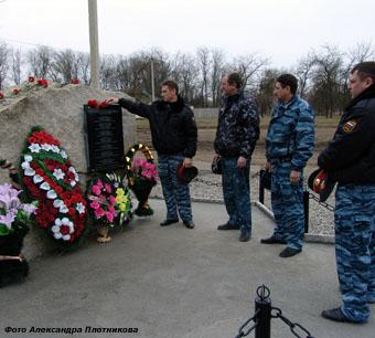Жизнь и память Гвардия Ставропольского края