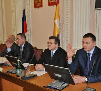 Первое заседание Думы шестого созыва