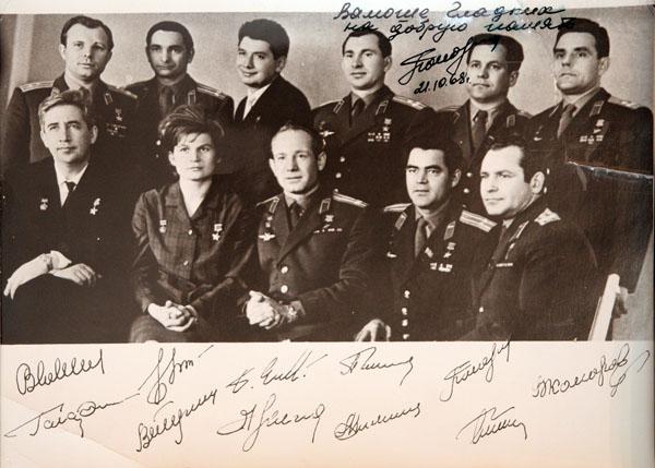 Космические автографы в семейном архиве