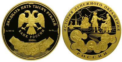 Памятные монеты подешевеют за счет отмены НДС