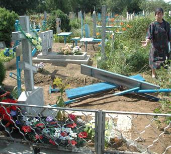 «Неудобный» сосед по кладбищу