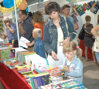 Школьный базар - 2011:  и даже «сказкотерапия»!