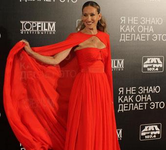 Сара Джессика Паркер приехала в Москву