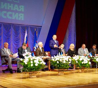 Ставропольские «единороссы» подвели итоги федеральных праймериз и избрали делегатов на XII съезд партии