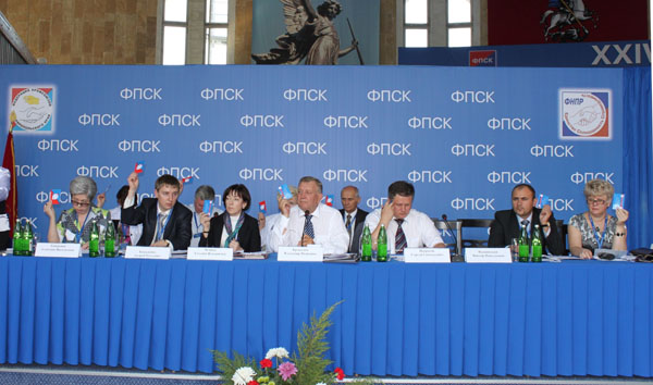 Профсоюзная жизнь Председателем ФПСК края вновь избран Владимир Брыкалов