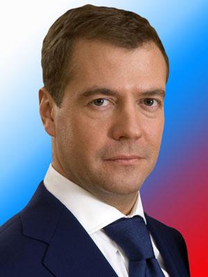 Политика Медведева в цифрах и фактах
