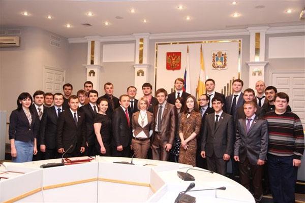 Молодежь за парламентаризм