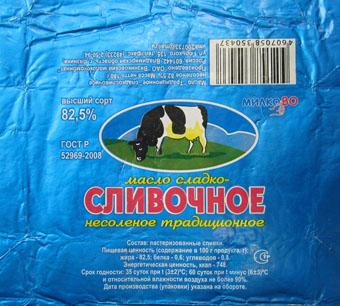 Масло с коровкой: чье оно?