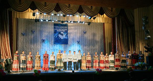 Фестиваль студенческих талантов