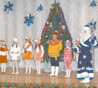 Премьера новогодней сказки