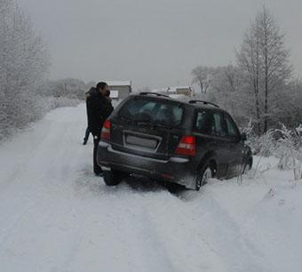 Непогода  усложняет  ситуацию на дорогах