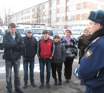 Воспитанники детского дома побывали в гостях у полицейских