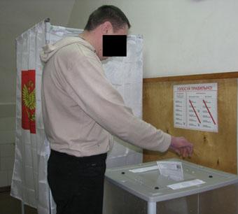 Заключенные ставропольского СИЗО № 1 приняли участие в выборах Президента