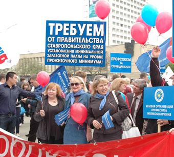 Профсоюзы отпраздновали согласие