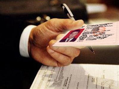 Выдача водительского удостоверения взамен утраченного…
