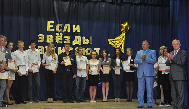 «Гордость гимназии - 2012»