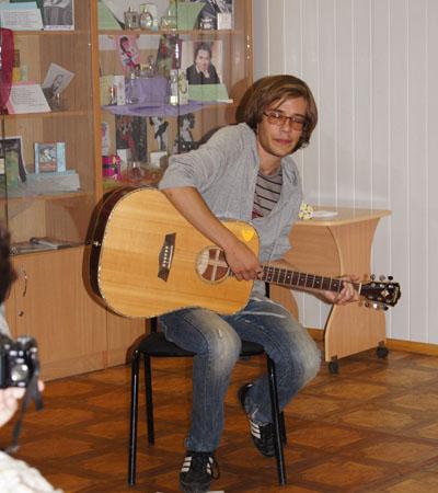 День молодёжи в юношеской библиотеке
