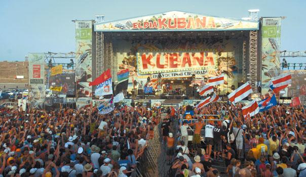 Фестиваль «KUBANA-2012»: море музыки и драйва