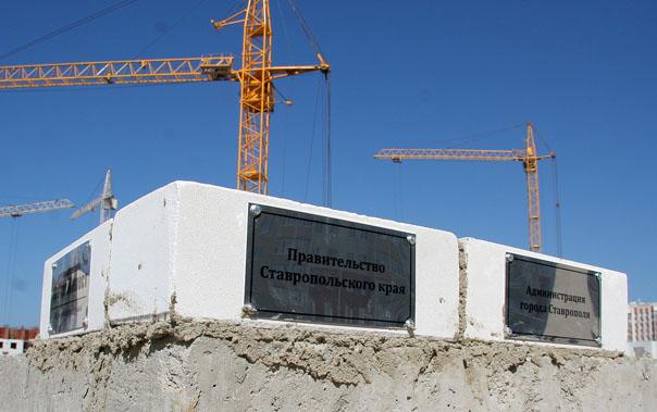 В «Перспективном» заложен первый камень в строительство нового детского сада