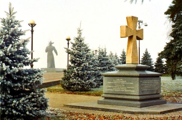 «Ставрополь. Город, который я люблю»