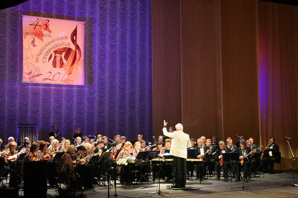 Фестиваль открыл прославленный оркестр