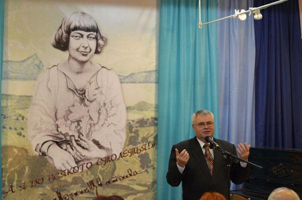 Профессор Головко впервые показал цветаевский архив широкой публике
