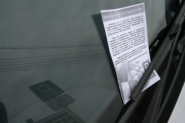 Сознательность водителей стремится к нулю…