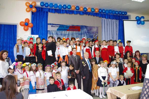 Фестиваль дружбы народов в школе