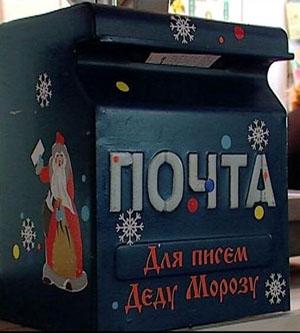 Дед Мороз пришел в детдом