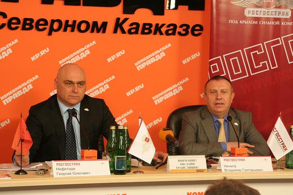 РОСГОССТРАХ укрепил лидерство на страховом рынке Ставрополья