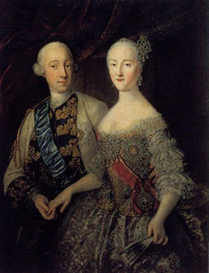 Романовы: мифы о династии