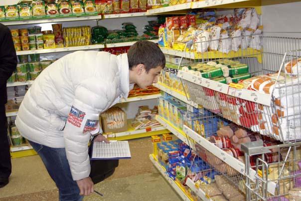Депутаты узнали, почём  продукты в супермаркетах