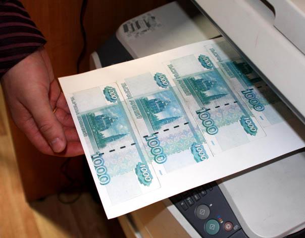 Осторожно — фальшивые деньги!