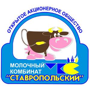Молочный комбинат «Ставропольский» начал производство лечебного молока