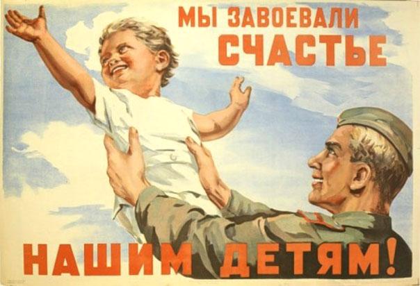 Василий Скакун: «Русская душа непобедима»