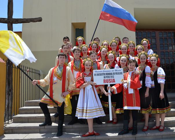 Наши танцоры  в гостях у индейцев Наска