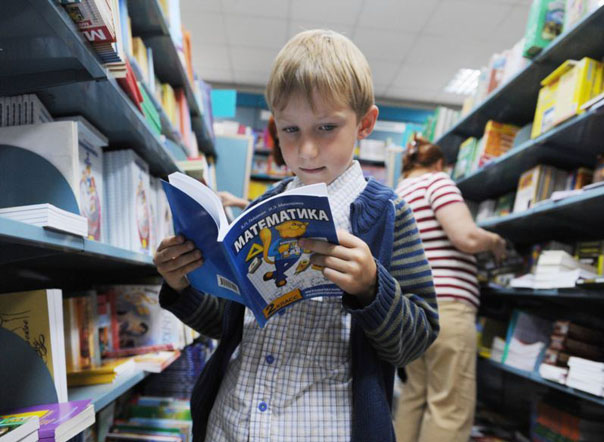 Бесплатные учебники – всем школьникам