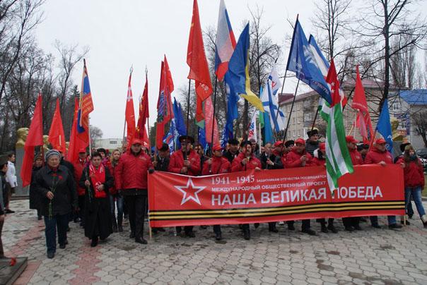 Международный автопробег «Наша великая Победа» прибыл в Черкесск