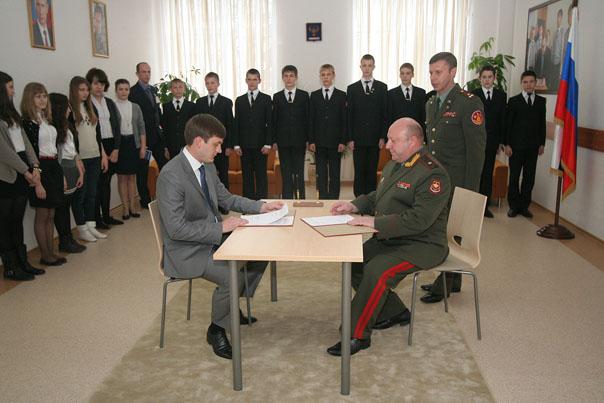 «Вертикаль» подружит кадет и молодых горожан