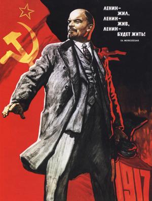 Переигранный Ленин
