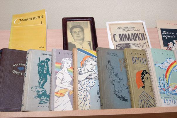 Писатель жив в героях своих книг